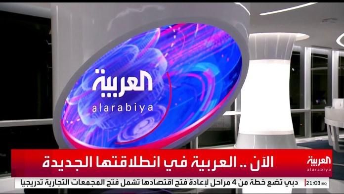 La chaîne saoudienne Al Arabiya privée de son accréditation en Algérie