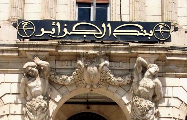 Comptes devises: une nouvelle instruction de la Banque d'Algérie