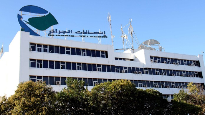 Algérie Télécom: Le câble sous-marin
