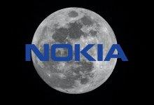 صورة نوكيا بالتعاون مع ناسا تبني شبكة 4G على القمر