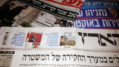 صورة الصحافة العبرية تنشر مواقع الجيش الفارغة على الحدود مع لبنان
