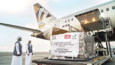 صورة 14.4 أطنان من المساعدات الطبية من دولة الإمارات إلى قطاع غزة