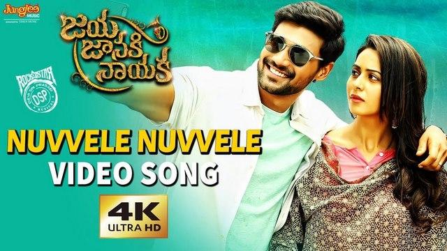 telugu latest video songs free download hd