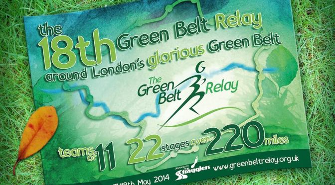 Green Belt Relay 2016