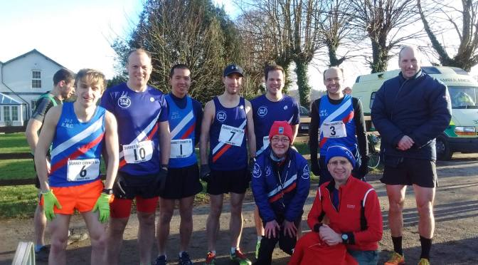 Surrey Cross Country Championships – Results