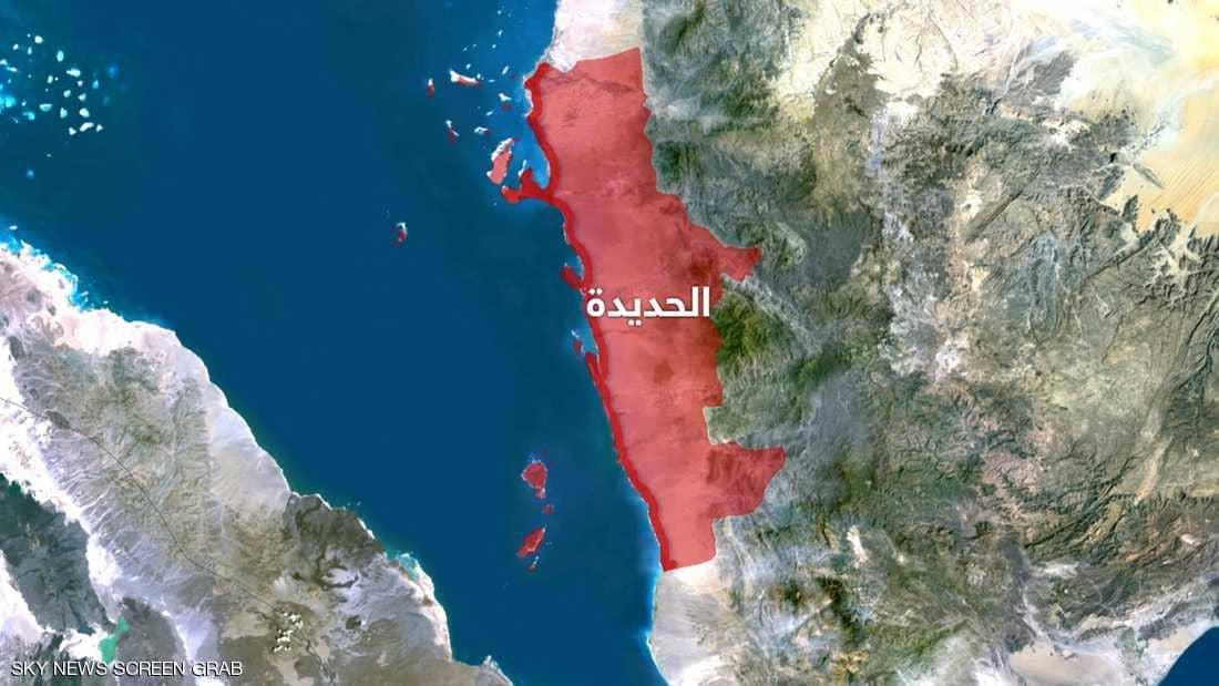 الميلشيا الحوثية تواصل خرقها للهدنة في الحديدة بدفع تعزيزات قتالية جديدة