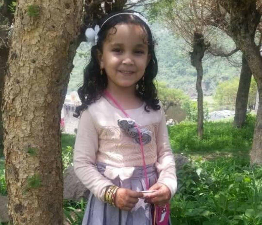 العثور على جثة طفلة عليها آثار تعذيب بمحافظة إب الخاضعة لسيطرة ميلشيا الإنقلاب الحوثي