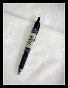 green dragon tile beaded pen