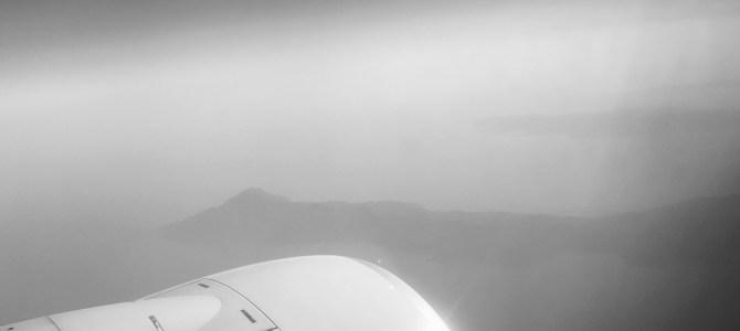 Паломникам: IST — MLA. Эшелон полёта проходит над Афоном