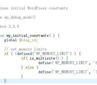 最新Wordpress内存限制(WordPress Memory Limit)解决办法