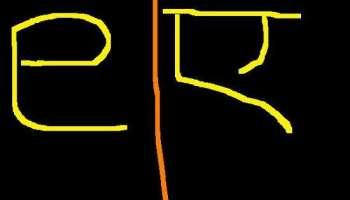 Similarity between English and Sanskrit language prefix and suffix