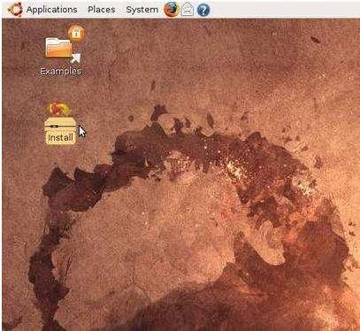 ubuntu install icon
