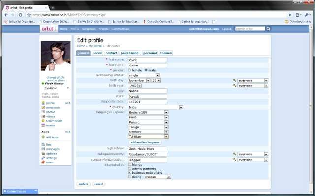 Settings for Language Known in Orkut