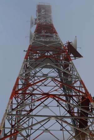 mobile tower, cell site, cell tower