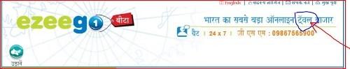 Hindi-Ecommerce-Website