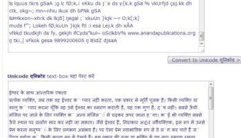 How to use Hindi keyboard in Windows 7 |