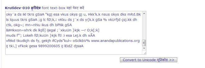Hindi Kruti Dev 10 font