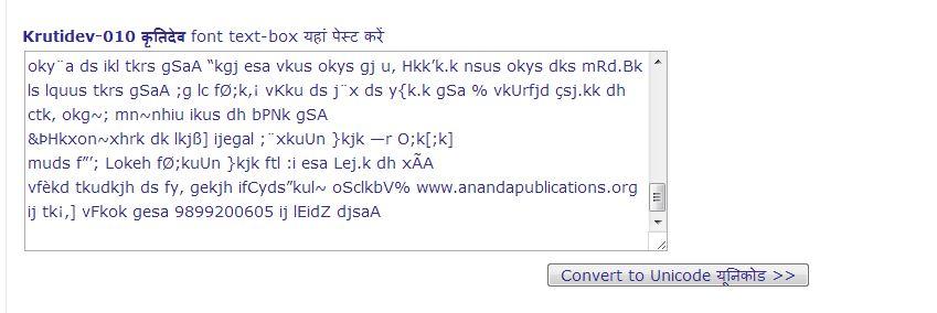 How to convert Kruti Dev 10 font to Unicode (Mangal) |