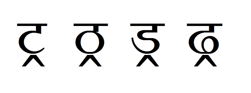 How to write half R in Hindi with T