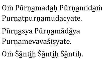 Sanskrit-Mantra (2)