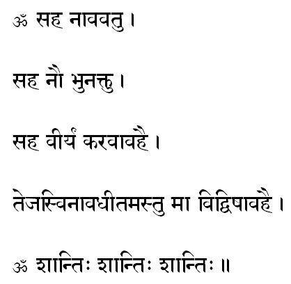 Sanskrit-Mantra (1)