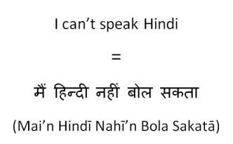 How to say I can't speak Hindi in Hindi