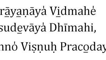 Garuda Gayatri in Sanskrit and English with Swara marks  