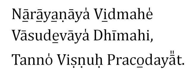 Narayana-Gayatri-in-English