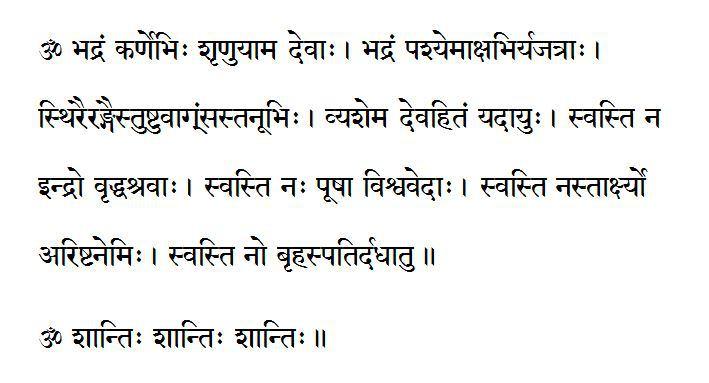 Om Bhadram Karnebhi Sanskrit Mantra