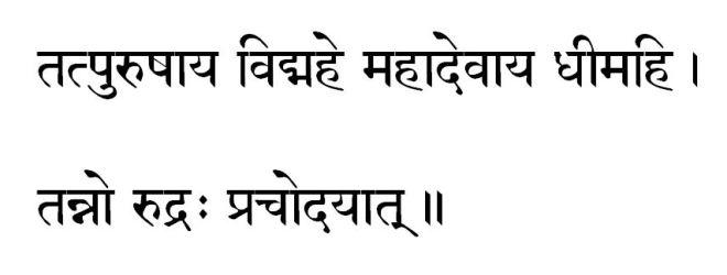 Rudra-Gayatri-in-Sanskrit