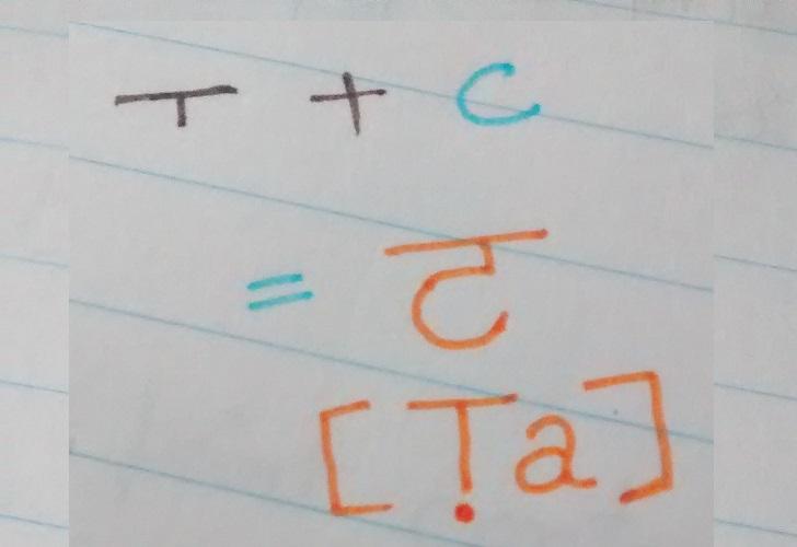 Sanskrit consonant from English