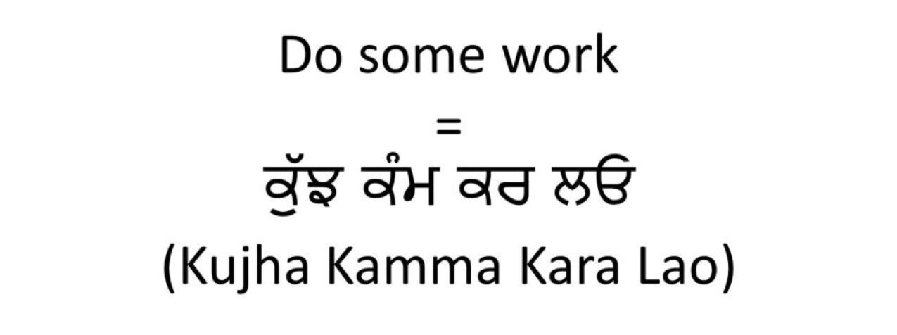Do some work in Punjabi respect