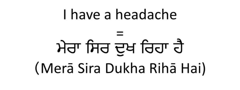 I have a headache in Punjabi