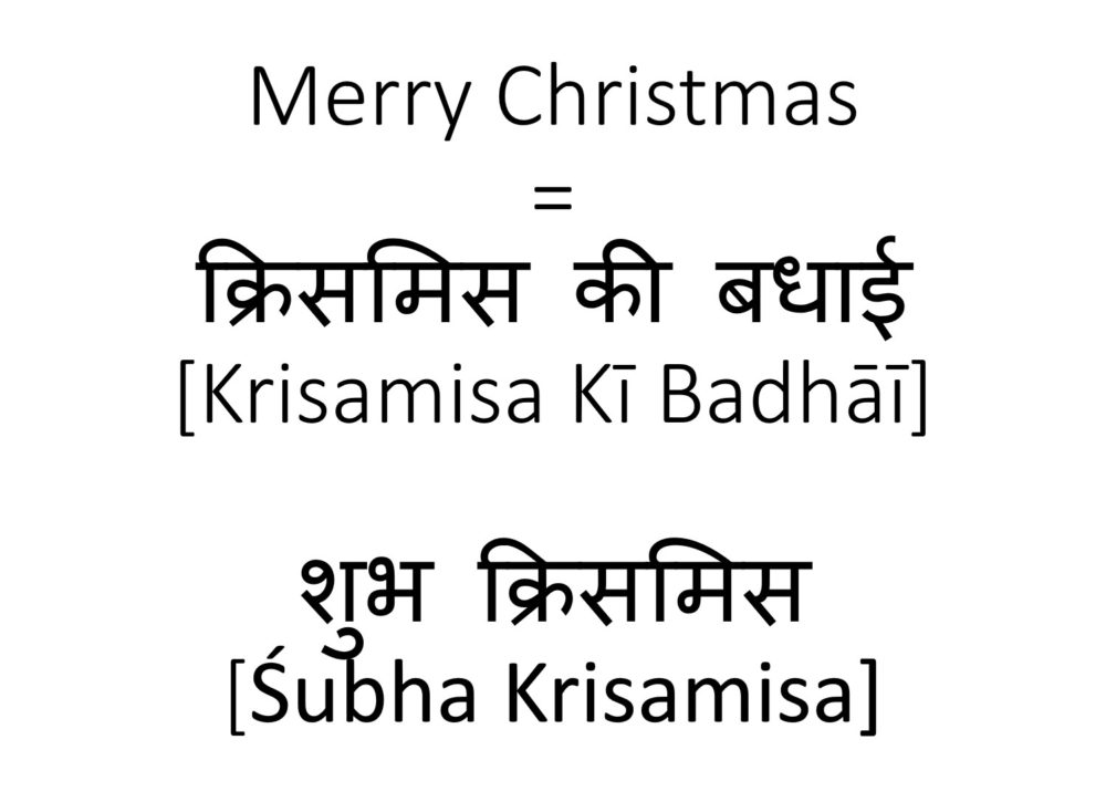 related how do you say happy - How To Say Merry Christmas