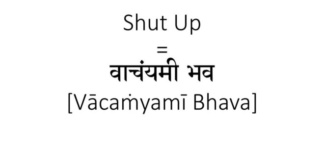 How to say shut up in Sanskrit