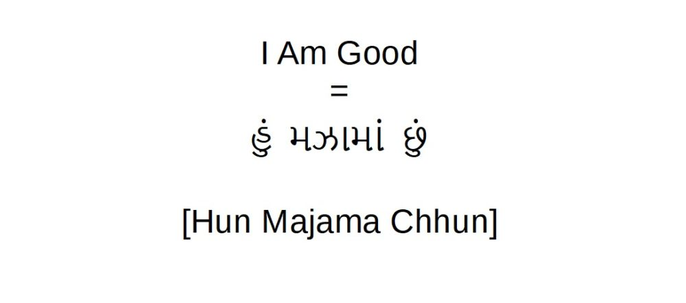 How to say I am good in Gujarati