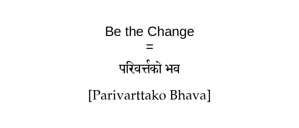 Sanskrit Tattoo Translation of Be the Change
