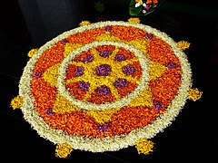 How to say happy onam in Malayalam
