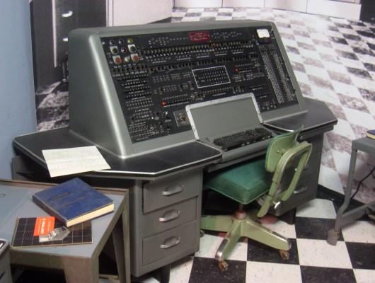 युनिवॅक संगणक