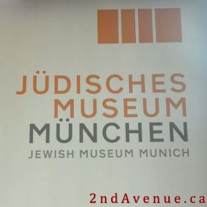 Jewish Museum Munich sign at entry