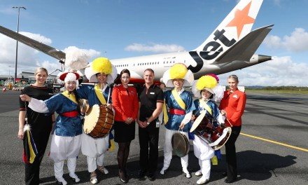 Jetstar: Gold Coast to Seoul from December 2019