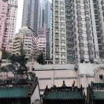Hong Kong travel advice: High degree of caution