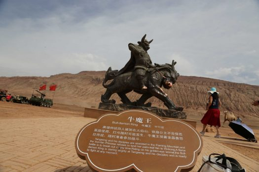 The Bull-Demon King, with whom the Monkey God fights during the mythical battle here at the Flaming Mountains