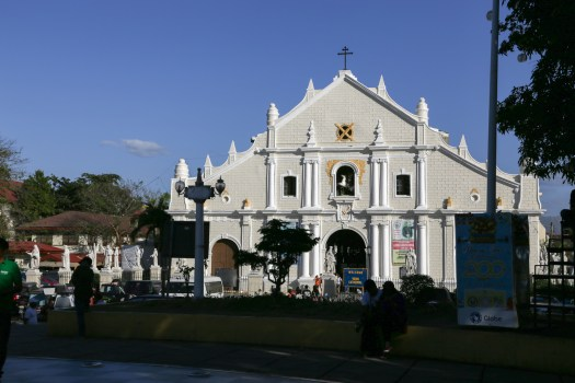 Vigan Cathedral in the town centre