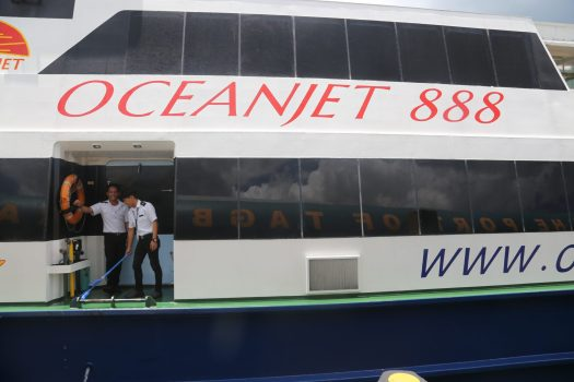 Oceanjet runs regular ferries between Cebu City and Tagbilaran City