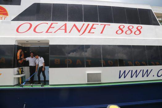 Oceanjet runs regular ferries between Cebu City and Tagbilaran City