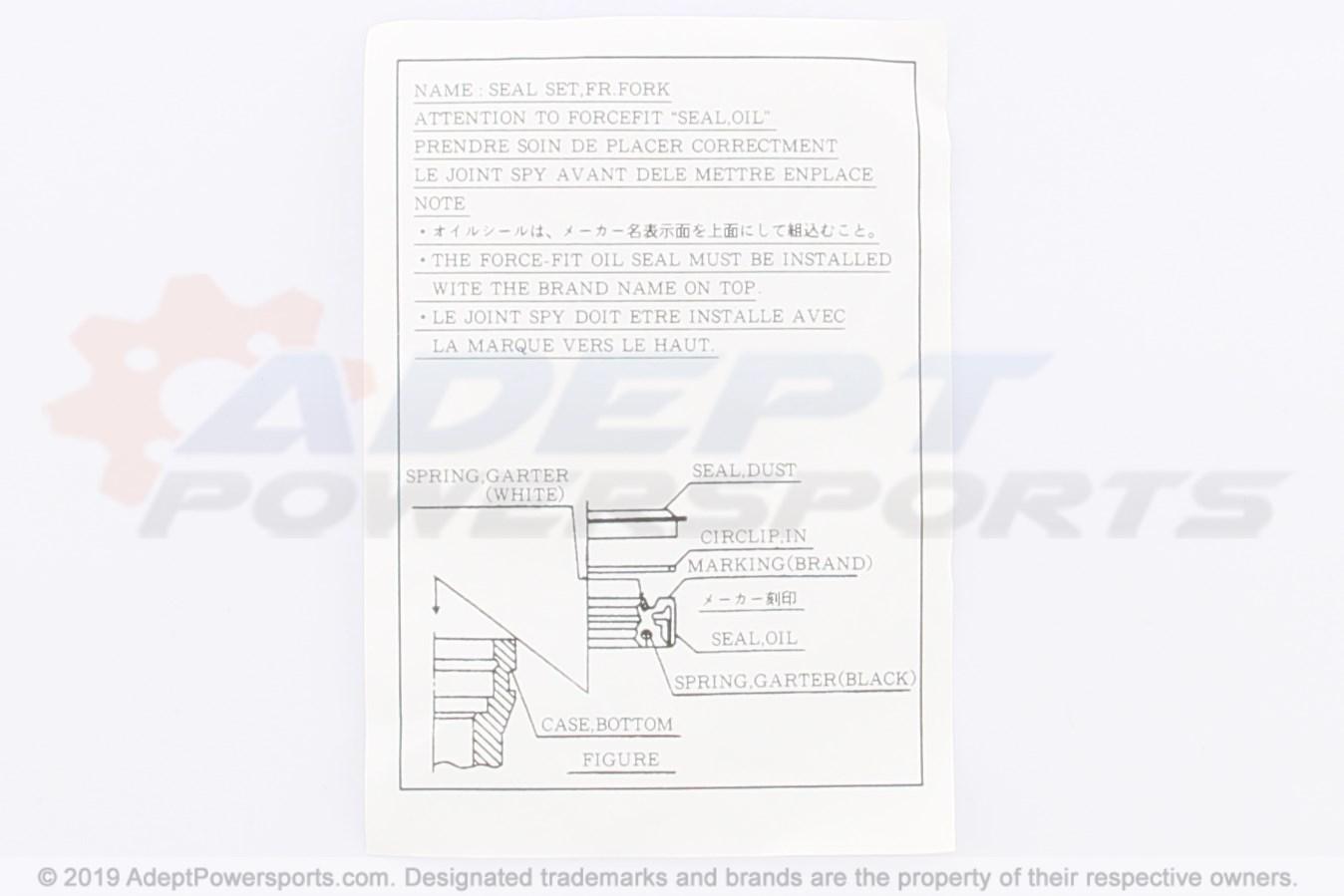 Mb9 782 Honda Seal Set Fr Fork 23 19