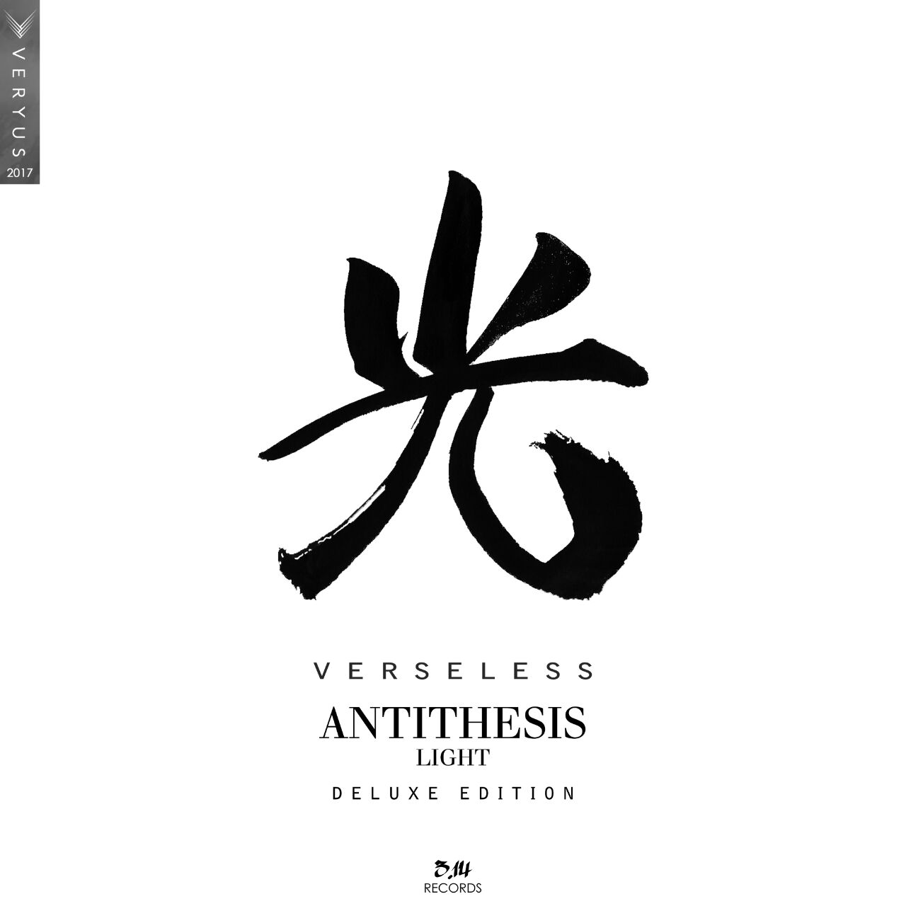 antithesis examples Examples antithesis draws the attention of readers by employing two opposite ideas in the same context the following are examples of antithesis:.