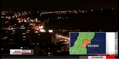 Una imatge de la televisió nipona en que es veu la zona afectada