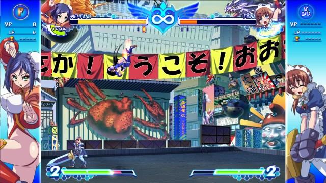 Arcana Heart 3 gameplay